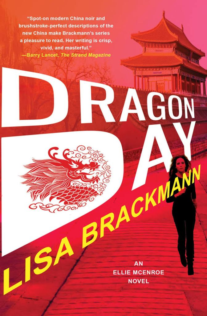 Review: Dragon Day